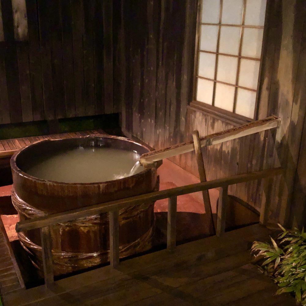 元々味噌だる。に流れる天然の湯