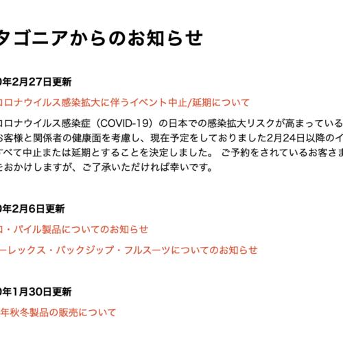 スクリーンショット 2020-02-27 14.43.39