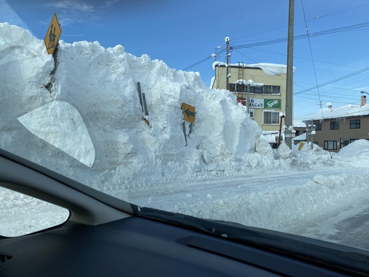 北海道 ドライブ