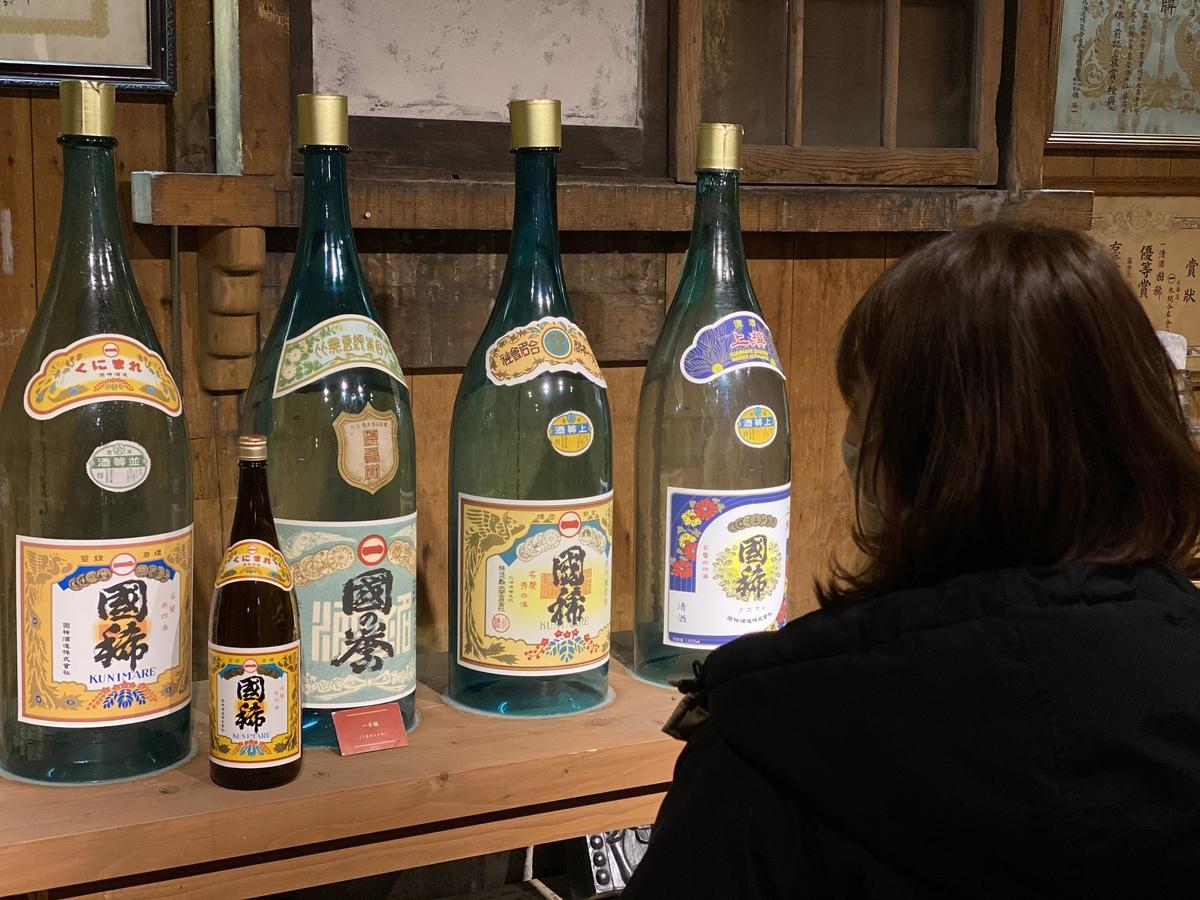 増毛町 国稀酒造