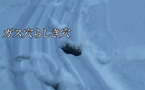 【さっぽろ湖ワカサギ釣り】(2021年1月24日撮影)大学生が人生初のワカサギ釣りをしたら楽し過ぎた。