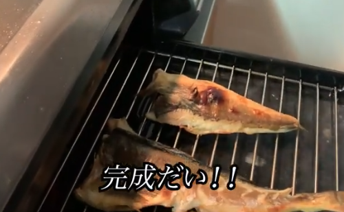 ホッケ料理